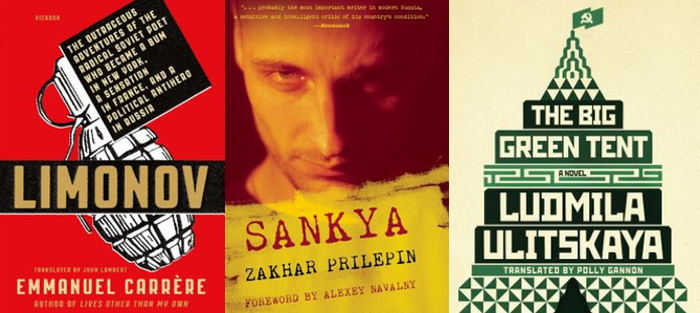 Of Translation and Politics in Russian Literature