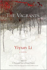 theVagrants